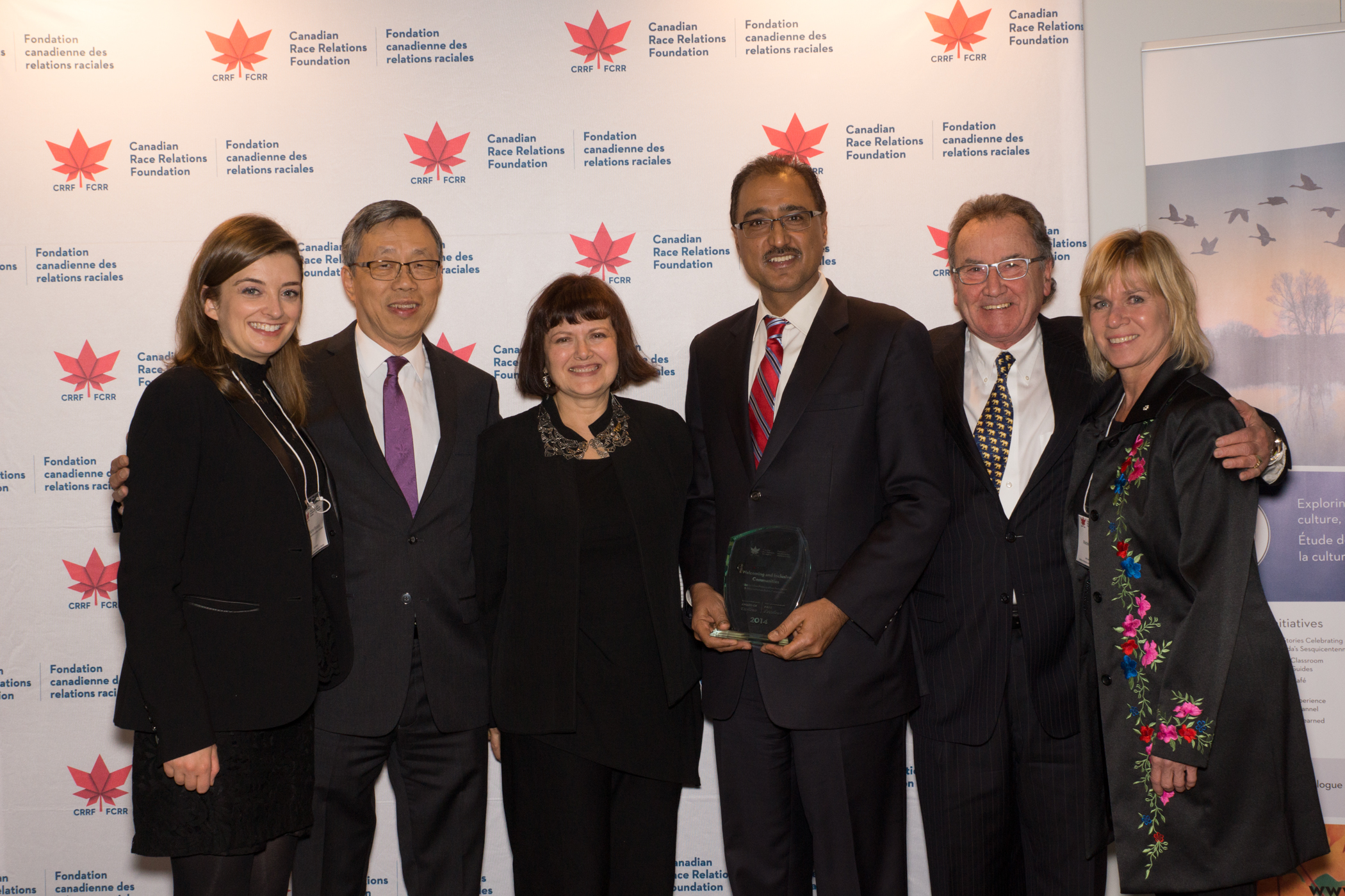 Alberta Human Rights Commission: 2014 Awards of Excellence Winner