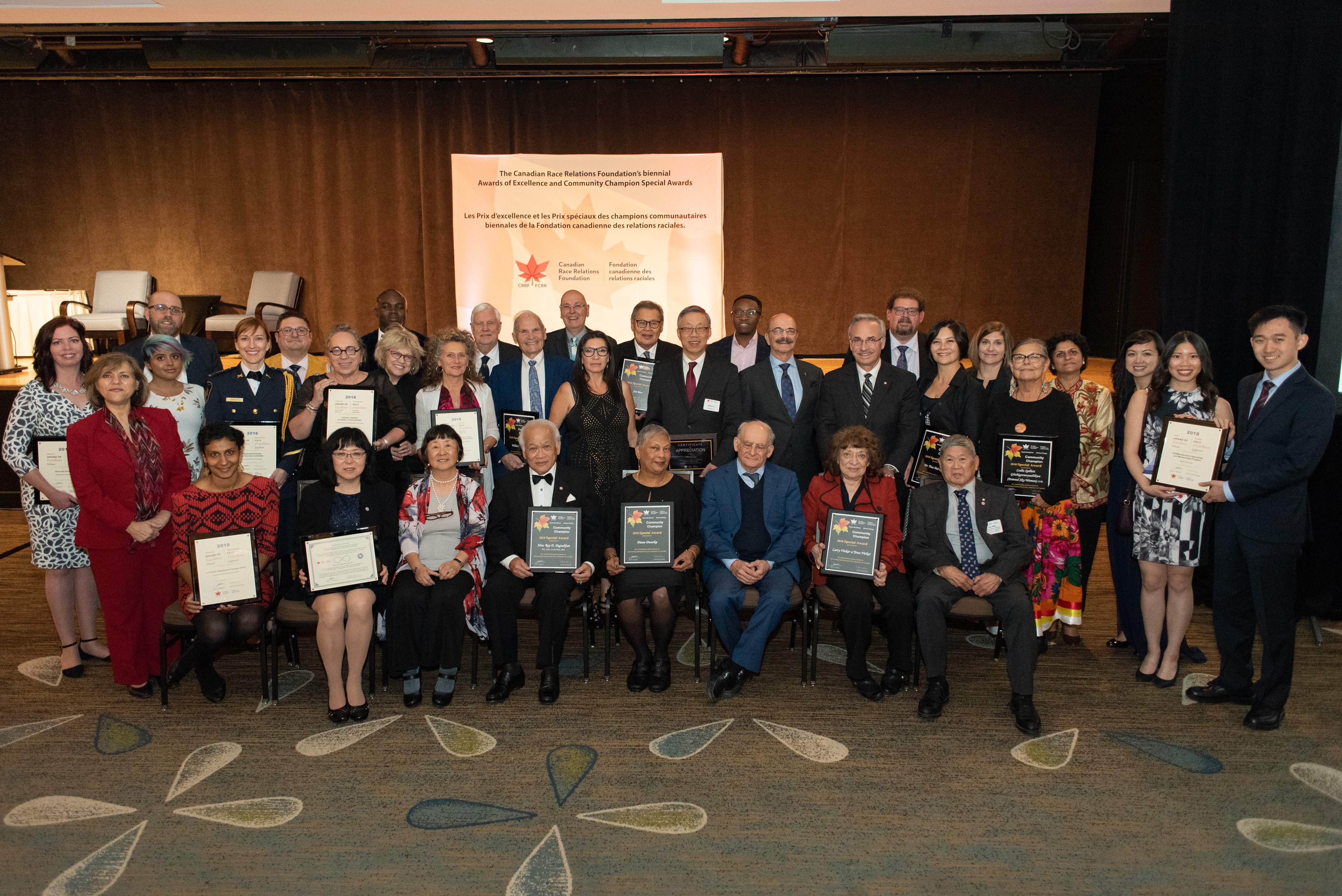 Award of Excellence recipients and board members at the Winnipeg Delta, September 27, 2018