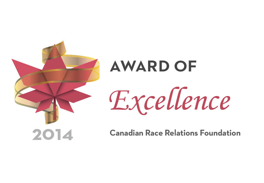 2014 Award of Excellence Logo - EN