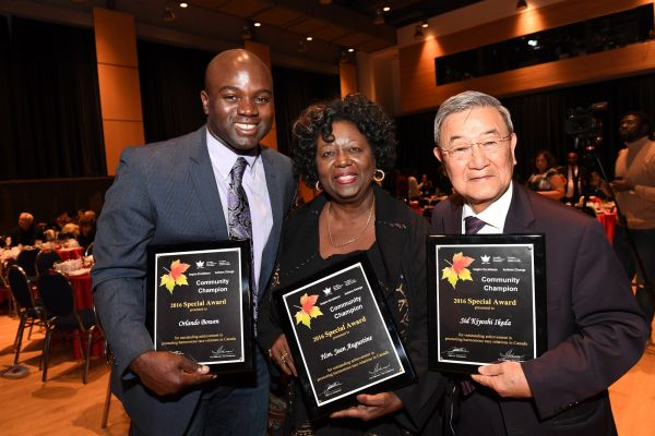 2016 Awards of Excellence