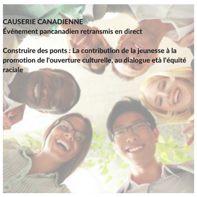 2017 Causerie canadienne au campus